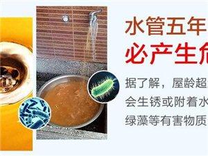 家庭自来水管(热水器)清洗