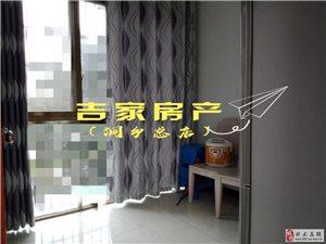 龙腾锦程精装3室2厅1卫46万元