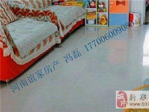 (112)金水小区2室2厅1卫30万元