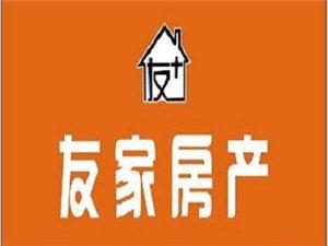 天元上东城2室2厅1卫76万元