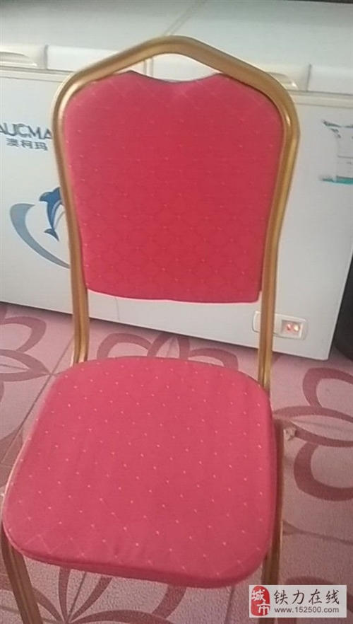 出售九成新的椅子 布面