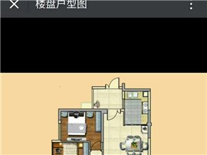 希桥商贸城1期2栋12楼3室3厅3卫32万元