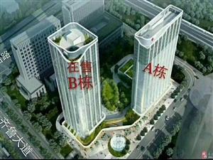 中骏尚城小公寓