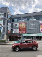 黔江天汇购物中心三楼童装旺铺招商
