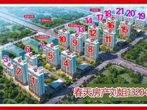 急售:恒泰多层2楼2室95平3室110平3500元全款直接写名!
