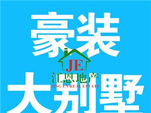 【房东急售】金水大道别墅占地200平180万元