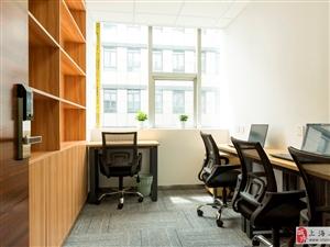 专业团队写字间全包式服务办公室出租3000起