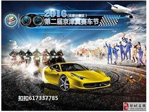 不封号微信公众号北京赛车机器人软件商