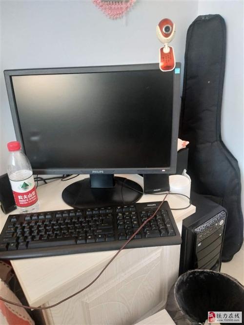 出售  台式电脑