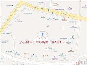 齊齊哈爾本地香港恒生股指期貨開戶