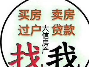 王府馨园3楼73平60万出售,西户,双证双气,带储