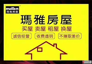 蒲姑花苑3室2厅1卫1100元/月