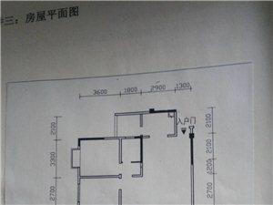 出售电力新城3室2厅2卫35万元