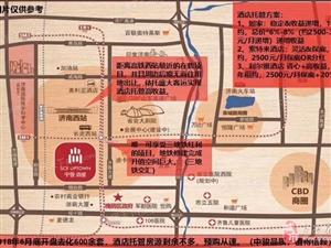 0月供济南西客站中军尚城46万元
