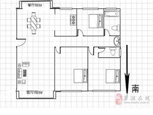 徽商御花园3室2厅1卫145万元