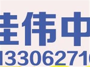 华荣上海城复式公寓楼4室1厅1厨1卫74平72万元