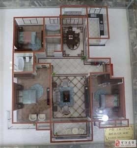 三室两厅两卫124平米