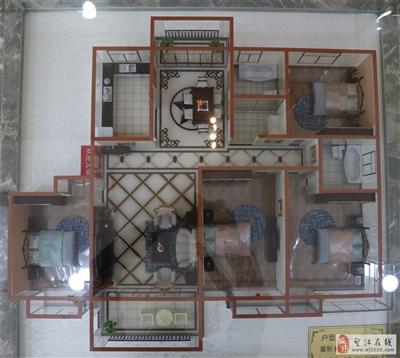 四室两厅两卫132平