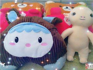 长阳猫人津洋口新店开业预存100赠送精选礼品