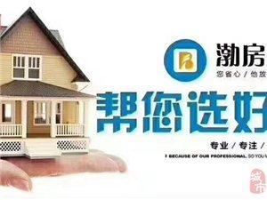 义乌A区156平2楼56万元