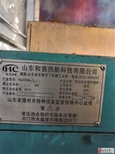 出售燃气锅炉一台
