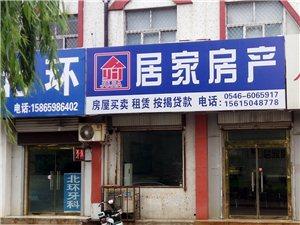 清华家园3室1厅1卫1400元/月