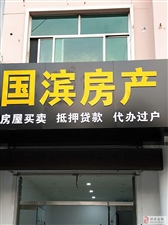 天元・皇家公馆3室2厅1卫156万元