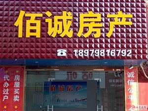 E1096鸿宇天湖城3室2厅1卫85万元