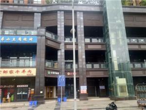 香江国际滨江路二楼二间门面