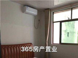 兴浦东二区2室1厅1卫1250元/月