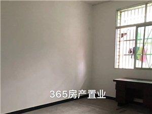 实验小学附近2室1厅1卫500元/月