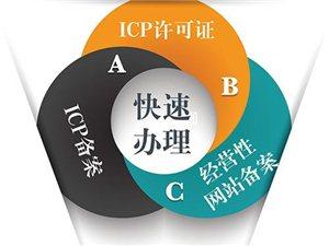 杭州的文網文應該怎么辦理要什么條件