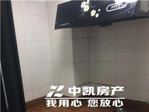 宝龙城市广场公寓出售精装修拎包入住证件齐全
