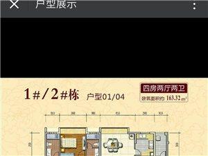希桥商贸城4室2厅2卫100万元