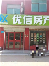 03332天元上东城2室1厅1卫39万元
