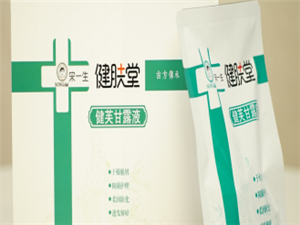 宋一生健膚堂健膚甘露液的用法|用量|價格