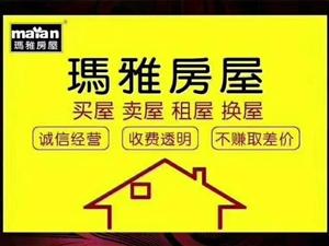 西关滨河小区3室2厅1卫1000元/月