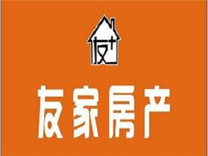 天元上东城3室2厅1卫97万元
