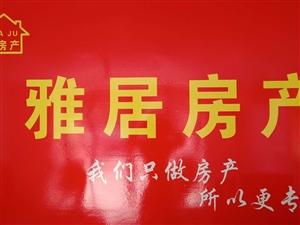 7408渤海锦绣城3室2厅2卫1600元/月