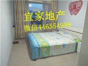 新泉2室1厅1卫18.5万元