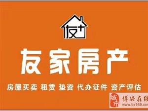 天元上东城3室1厅1卫76万元
