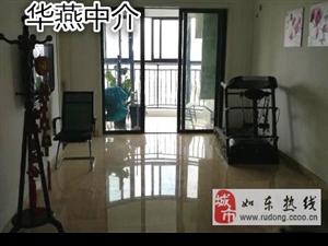 华燕中介碧桂园带电梯23楼138平128万精装