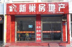 2568渤海公寓3室1厅1卫850元/月