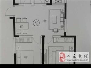 华燕中介昌和时代带电梯5楼90平82.8万毛坯