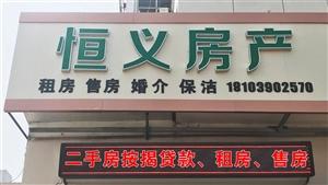 东建材2室1厅1卫500元/月
