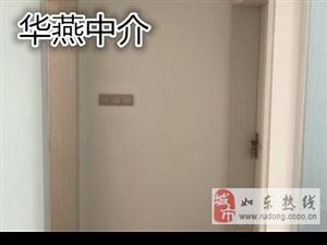 华燕中介中央广场带电梯低层91平90万精装满五唯一