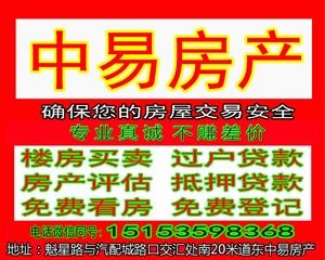 4782金奥国际6楼实木精3室2厅2卫78万元