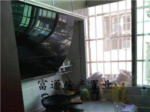 江滨二期3室2厅1卫