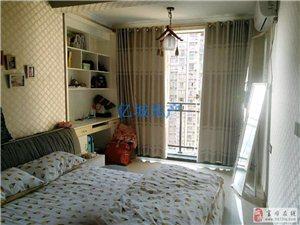 翰林福邸3室2厅2卫88万元
