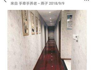 商务楼5室出租,租金80000元/年